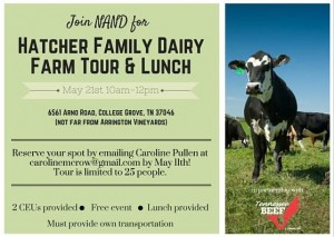 Hatcher Dairy Farm Tour